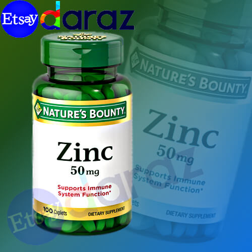 Zinc Tablets In Pakistan